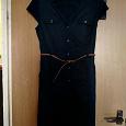 Отдается в дар Платье женское. Zolla.Размер 48-50.