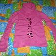 Отдается в дар Теплый свитер на девочку