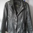 Отдается в дар Кожаная куртка-пиджак