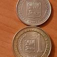 Отдается в дар Монеты Венесуэлы