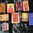 Отдается в дар Православные иконы
