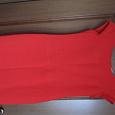 Отдается в дар Красное платье «Banana Republic»