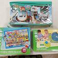 Отдается в дар Развивающие игры для детей (от 2 до 8 лет)