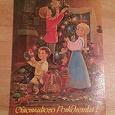 Отдается в дар 8 советских открыток с новым годом!