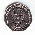Отдается в дар Монета Ямайки