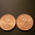 Отдается в дар Монета Австрии