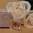 Отдается в дар Женская парфюмерная вода QUELQUES NOTES D'AMOUR — НЕСКОЛЬКО НОТ ЛЮБВИ
