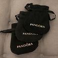 Отдается в дар Бархатные мешочки Pandora