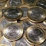 Десятирублевые монеты РФ