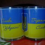 Українці для українців