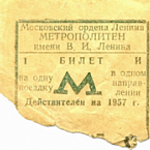 Билетофилия