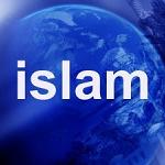 Всё для мусульман