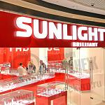 Sunlight — подарки по акции