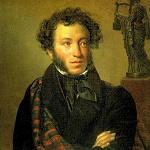Пушкиниана