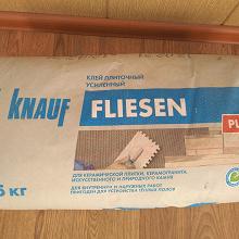 Отдается в дар Мешок клея Knauf для плитки