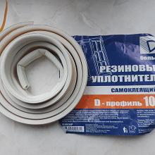Отдается в дар Резиновый уплотнитель самоклеящейся (остаток 3,9м)