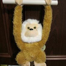 Отдается в дар игрушка обезьянка