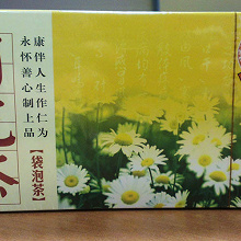 Отдается в дар Чай Хризантема (улучшение, восстановление зрения; оздоровление печени)