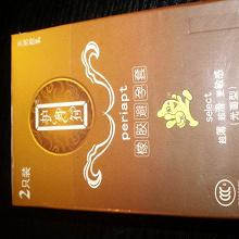 Отдается в дар презервативы кхе кхе китайские