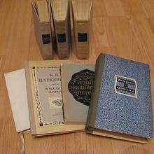 Отдается в дар Книги. Поэзия. Литературоведение