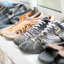 Отдается в дар Грядка мужской обуви