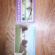 Отдается в дар открытки в наборах