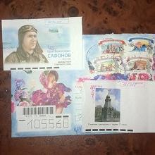 Отдается в дар конверты и картинки с конвертов