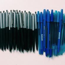 Отдается в дар Шариковые ручки.