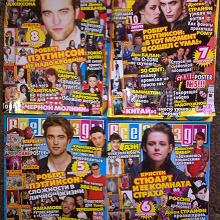 Отдается в дар Журналы все звезды