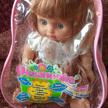 Отдается в дар Кукла Оксаночка