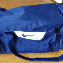 Отдается в дар сумка Nike