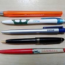 Отдается в дар Ручки