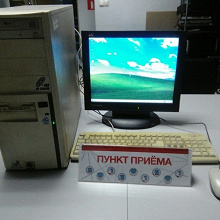 Отдается в дар Компьютер