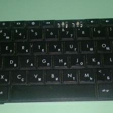 Отдается в дар Клавиатура для HP mini
