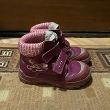 Отдается в дар Осенние ботиночки для девочки