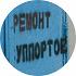 Vasja_slvm