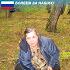 marink1962mail.ru