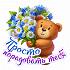 Vinnipyh83