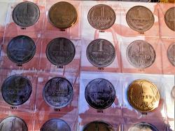 Отдается в дар «Монета из СССР»