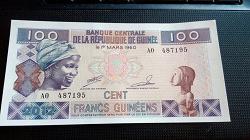 Отдается в дар «Банкноты Гвинеи»