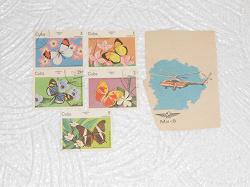 Отдается в дар «Марки Кубы. Бабочки. Космос.»