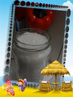Отдается в дар «Соль для ванны»