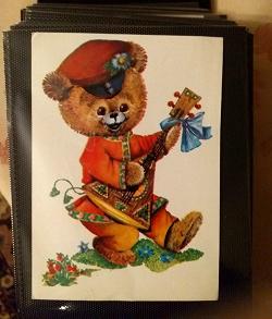 Отдается в дар «открытки старые в коллекцию»