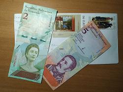 Отдается в дар «Банкноты Венесуэлы 2018»