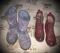 Отдается в дар «обувь зимняя»