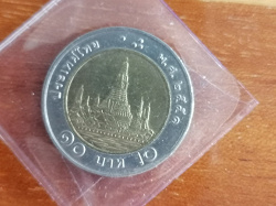 Отдается в дар «Монеты Тайланда»