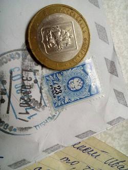 Отдается в дар «Монета РФ Москва, конверты»