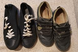 Отдается в дар «Обувь мальчиковая р.33 и 34,5»
