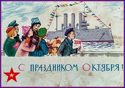 Отдается в дар «Открытки СССР»