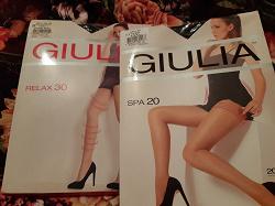 Отдается в дар «Женские колготки Giulia»